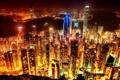 Картинка город, ночь, свет