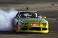 Картинка дим, FdRound7, Nissan
