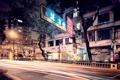 Картинка ночь, city, город, огни
