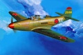Картинка авиация, истребитель, арт, самолёт, американский, Airacobra, P-39