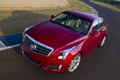 Картинка Cadillac, Красный, Авто, Капот, Кадиллак, Фары, ATS