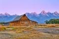 Картинка горы, дом, рассвет