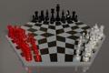 Картинка Good, Best, Chess