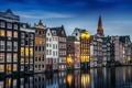 Картинка вода, огни, дома, выдержка, Амстердам, канал, Нидерланды
