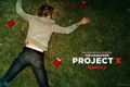 Картинка фильм, проект, projekt