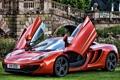 Картинка оранжевый, отражение, газон, McLaren, Макларен, лестница, вид сбоку