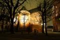 Картинка деревья, ночь, огни, Швейцария, фонари, церковь, скамейки