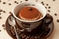 Картинка кофе, чашки, крем, десерт, cup, coffee, cream