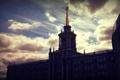 Картинка Небо, Облака, Фото, Город, Площадь, Дом, Здание