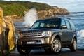 Картинка пейзаж, машины, Land Rover, cars, discovery
