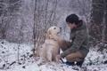 Картинка настроение, собака, парень