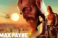 Картинка city, girl, ak-47, sun, helicopter, max payne 3
