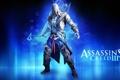 Картинка Assassins creed, конор, томагавка