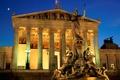 Картинка небо, огни, здание, вечер, памятник, скульптура, колонна