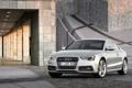 Картинка Audi, ауди, здание, купе, автомобиль
