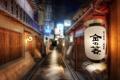 Картинка lights, night, houses, style oriental
