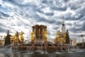 Картинка небо, облака, дизайн, Москва, фонтан, ВДНХ, Россия