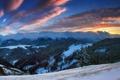 Картинка зима, лес, небо, облака, снег, деревья, закат