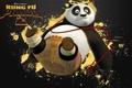 Картинка брызги, мультфильм, кунг-фу панда 2, kung fu panda 2