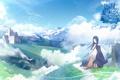 Картинка облака, горы, птицы, лиса, ведьма, Эйприл, Комната апрельской ведьмы