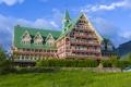 Картинка трава, город, дом, парк, фото, Канада, отель