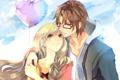 Картинка небо, облака, сердце, Девушка, очки, парень, влюбленные