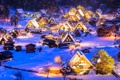 Картинка остров Хонсю, долина, ночь, огни, Япония, дома, Сиракава-го
