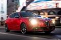 Картинка свет, красный, фары, Alfa Romeo, автомобиль, 2013, Giulietta