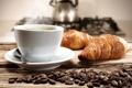 Картинка кофе, чайник, кофейные зерна, круассаны