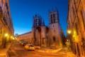 Картинка машины, ночь, огни, France, A Dusk Walk in Montpellier