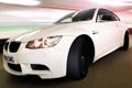 Картинка белый, обои, BMW, автомобиль, Edition