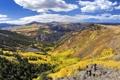 Картинка осень, небо, горы, скалы, долина