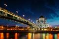 Картинка город, река, Moscow, Russia, ночь, мост, храм