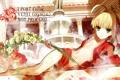 Картинка девушка, цветы, букет, платье, лежит, фонтан, saber