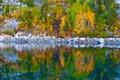 Картинка осень, деревья, озеро, отражение, камни, склон