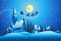 Картинка снег, деревья, vector, новый год, снеговик, new year, trees