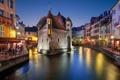 Картинка небо, ночь, огни, река, Франция, дома, канал