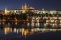 Картинка ночь, огни, река, дома, Прага, Чехия, Влтава