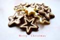 Картинка праздник, шоколад, рождество, звёзды, конфеты