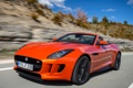 Картинка машина, Jaguar, ягуар, вид спереди, F-Type, V8 S