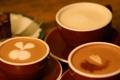 Картинка кофе, чашка, вилка, coffee