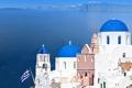 Картинка природа, город, здания, дома, Санторини, Греция, флаг